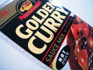 The curry sauce packet